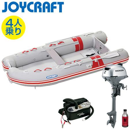 ゴムボート4人乗り 船外機セット ジョイクラフト BBS-315(予備検査付)+ホンダ2馬力4ストローク船外機
