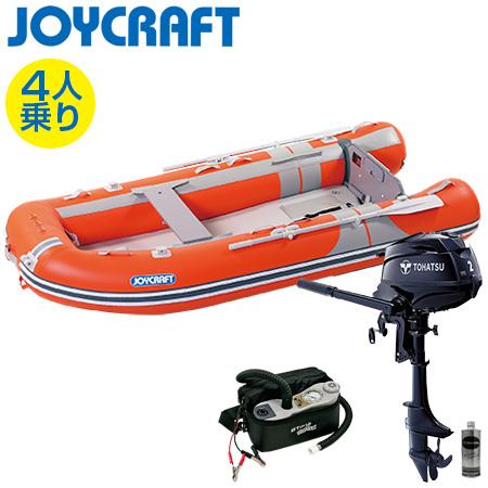 ゴムボート4人乗り 船外機セット ジョイクラフト オレンジペコ305ワイド(予備検査無)+トーハツ2馬力4ストローク船外機