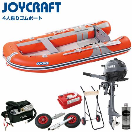 ジョイクラフト オレンジペコ305ワイド+ヤマハ2馬力船外機+フルセット(船外機架台付き) ゴーデンウィーク試乗会セール
