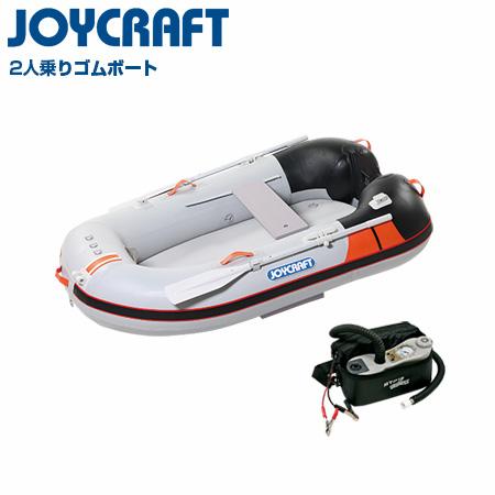 ジョイクラフト ワンダーマグ205(超高圧電動ポンプ付) ゴーデンウィーク試乗会セール