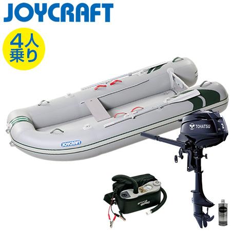 ゴムボート4人乗り 船外機セット ジョイクラフト J-キャット305(超高圧電動ポンプ付)+トーハツ2馬力4ストローク船外機