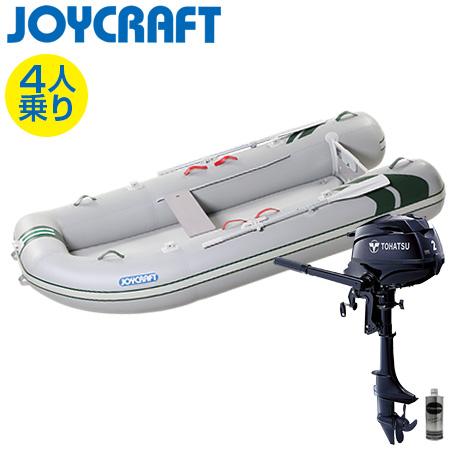 ゴムボート4人乗り 船外機セット ジョイクラフト J-キャット305(超高圧電動ポンプ無)+トーハツ2馬力4ストローク船外機