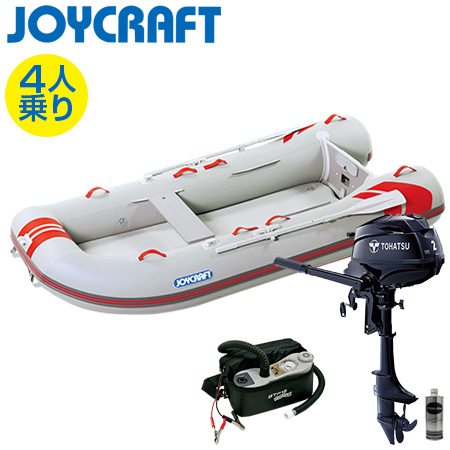 ゴムボート4人乗り 船外機セット ジョイクラフト レッドキャップ300(超高圧電動ポンプ付)+トーハツ2馬力4ストローク船外機