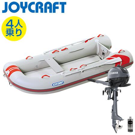 ゴムボート4人乗り 船外機セット ジョイクラフト レッドキャップ300(超高圧電動ポンプ無)+ヤマハ2馬力4ストローク船外機