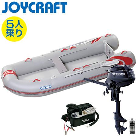 ゴムボート5人乗り 船外機セット ジョイクラフト レッドキャップ335ロング(超高圧電動ポンプ付)+トーハツ2馬力4ストローク船外機