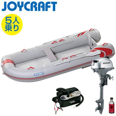 ゴムボート5人乗り 船外機セット ジョイクラフト レッドキャップ335ロング(超高圧電動ポンプ付)+ホンダ2馬力4ストローク船外機