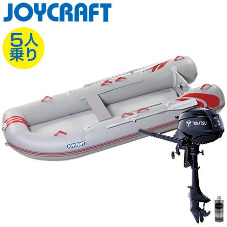 ゴムボート5人乗り 船外機セット ジョイクラフト レッドキャップ335ロング(超高圧電動ポンプ無)+トーハツ2馬力4ストローク船外機