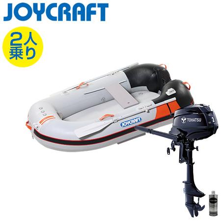 ゴムボート2人乗り 船外機セット ジョイクラフト ワンダーマグ205(超高圧電動ポンプ無)+トーハツ2馬力4ストローク船外機