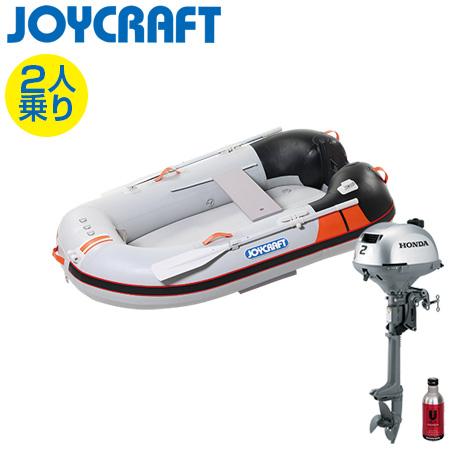ゴムボート2人乗り 船外機セット ジョイクラフト ワンダーマグ205(超高圧電動ポンプ無)+ホンダ2馬力4ストローク船外機