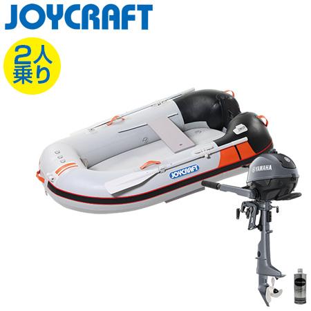 ゴムボート2人乗り 船外機セット ジョイクラフト ワンダーマグ205(超高圧電動ポンプ無)+ヤマハ2馬力4ストローク船外機