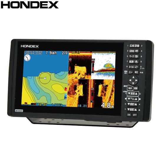ホンデックス(HONDEX) 魚群探知機 HE-9000 TDレス〈カラー液晶GPSプロッター魚探〉