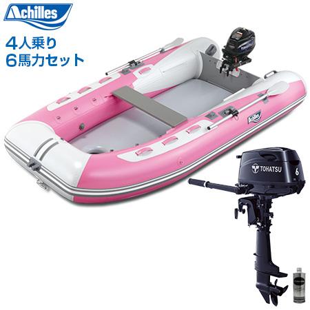 ゴムボート 4人乗り アキレスボート LW-310EX エアーフロアモデル(予備検査付)+トーハツ6馬力4ストローク船外機セット