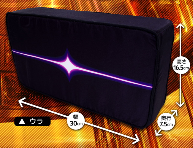 Million god GOD cushion god cushion pinball-style slot machine slot fancy goods
