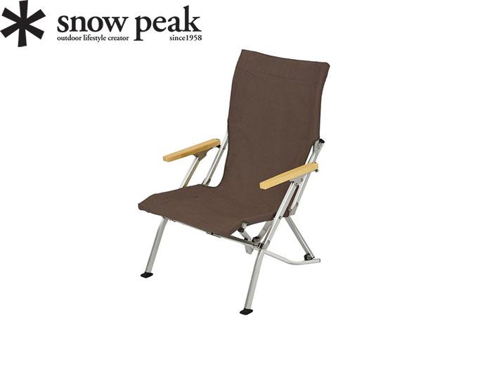 ポイント5倍!5/11 11:59までSNOWPEAK スノーピーク ローチェア30 ブラウン 20SS テーブル チェア ファニチャー キャンプ :LV-091BR
