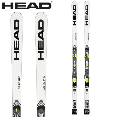 クーポン利用で10%OFF!2/17AMまで!HEAD ヘッド 19-20 スキー 2020 WC Rebels iGS RD Pro スキー板 GS レーシング:313049