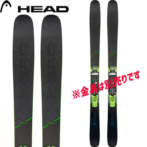 ポイント10倍!5/11 11:59までHEAD ヘッド 19-20 スキー 2020 KORE 105 コア 105(板のみ) パウダー スキー板 (onecolor):315429
