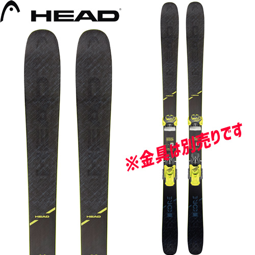 クーポン利用で10%OFF!HEAD ヘッド 19-20 スキー 2020 KORE 93 コア 93(板のみ) オールマウンテン スキー板 (onecolor):315449