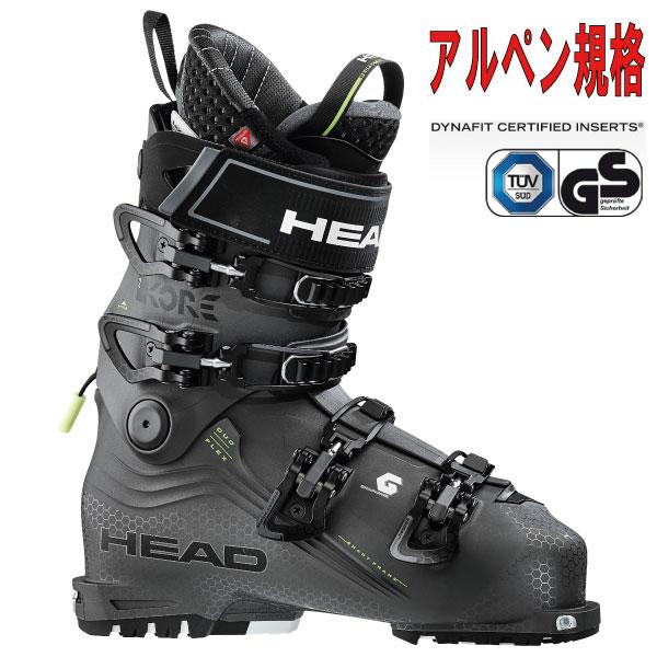 ポイント10倍!5/11 11:59までHEAD ヘッド 19-20 スキーブーツ 2020 KORE 2 コア2 テックビンディング対応 ツアー ウォークモード: