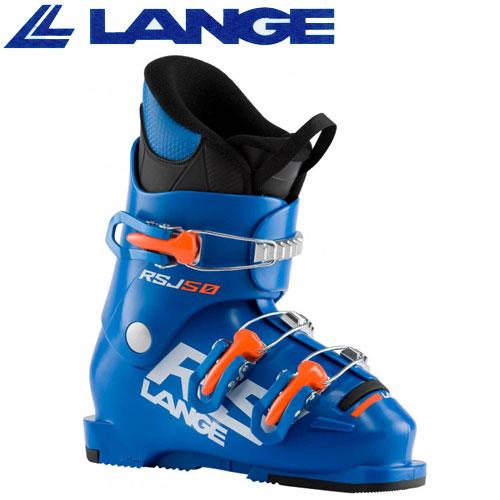 LANGE ラング 19-20 スキーブーツ 2020 RSJ 50 アールエスジェイ 50 ジュニア スキーブーツ (BLUE):