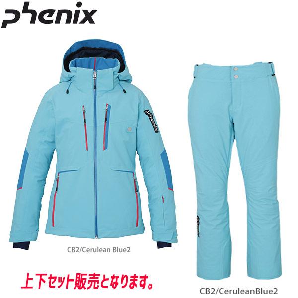 PHENIX フェニックス DEMO TEAM W'S JACKET (CB2)+DEMO TEAM W'S 3-D PANTS (CB2) PF982OT12W+PF982OB12W 19-20 レディース スキーウエア 上下セット: