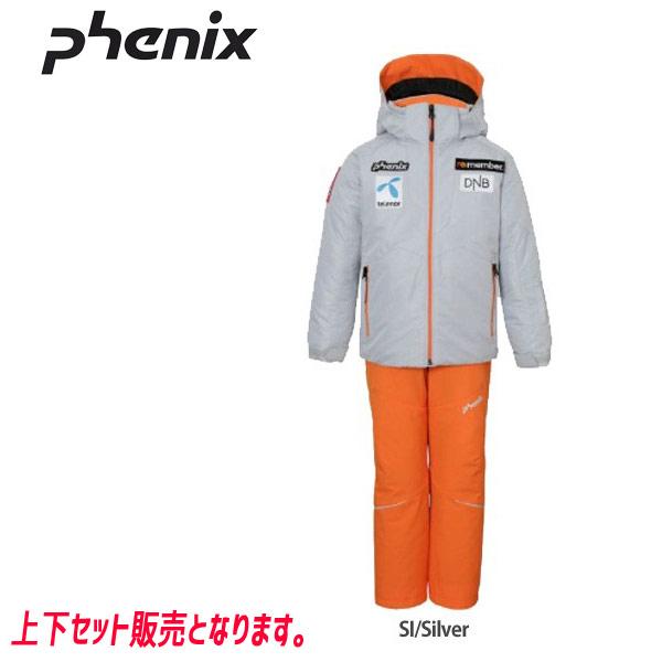 ポイント10倍!5/11 11:59までフェニックス スキーウェア ジュニア PHENIX NORWAY ALPINE TEAM K'S 2ピース 19-20 上下セット 2020 (SI):PS9G22P70 [34SS_JRsw]