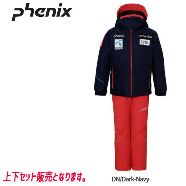 ポイント10倍!5/11 11:59までフェニックス スキーウェア ジュニア PHENIX NORWAY ALPINE TEAM K'S 2ピース 19-20 上下セット 2020 (DN):PS9G22P70 [34SS_JRsw]