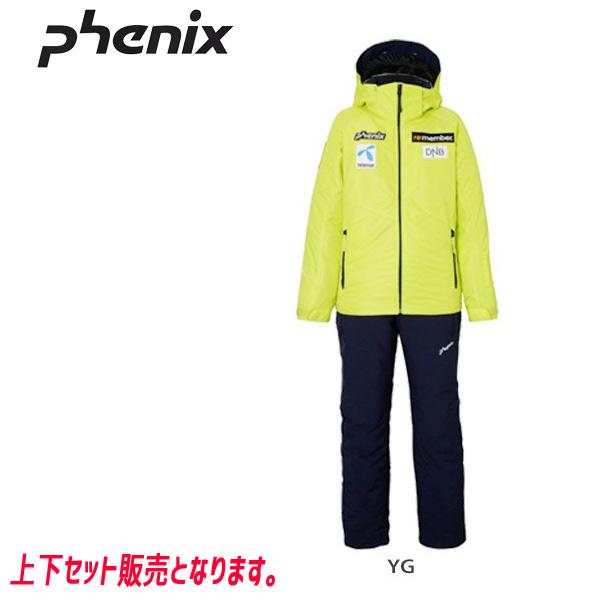フェニックス スキーウェア ジュニア PHENIX NORWAY ALPINE TEAM B'S 2ピース 19-20 上下セット 2020 (YG):PS9G22P80 [34SS_JRsw]