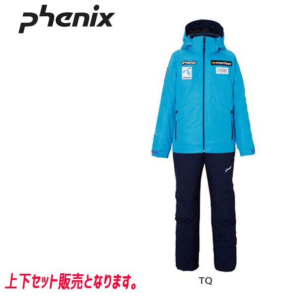 ポイント10倍!5/11 11:59までフェニックス スキーウェア ジュニア PHENIX NORWAY ALPINE TEAM B'S 2ピース 19-20 上下セット 2020 (TQ):PS9G22P80 [34SS_JRsw]