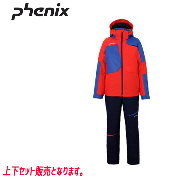 ポイント10倍!5/11 11:59までフェニックス スキーウェア ジュニア PHENIX MUSH V BOY'S 2ピース 19-20 上下セット 2020 (FLRD1):PS9G22P83 [34SS_JRsw]