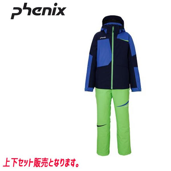 ポイント10倍!5/11 11:59までフェニックス スキーウェア ジュニア PHENIX MUSH V BOY'S 2ピース 19-20 上下セット 2020 (DN):PS9G22P83 [34SS_JRsw]