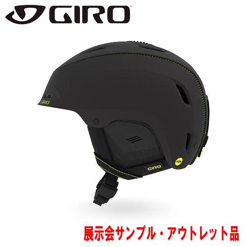 クーポン利用で10%OFF!GIRO ジロー 19-20 ヘルメット (アウトレット) 2020 RANGE MIPS Matte Warm Black/Citron レンジミップス メンズ カスタムフィット: