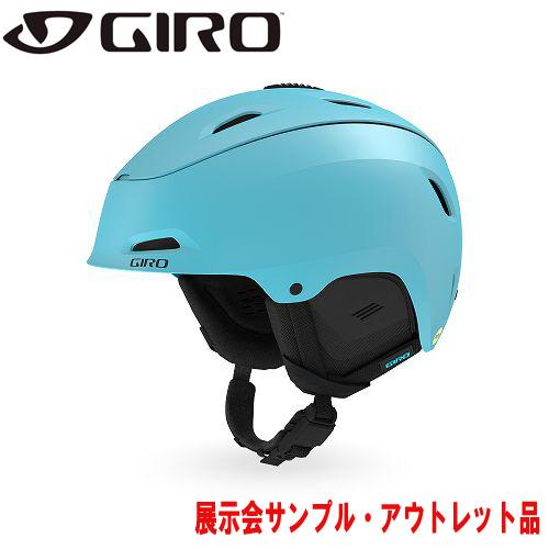 クーポン利用で10%OFF!GIRO ジロー 19-20 ヘルメット (アウトレット) 2020 RANGE MIPS Metallic Iceberg レンジミップス スキーヘルメット メンズ MIPS カスタムフィット: