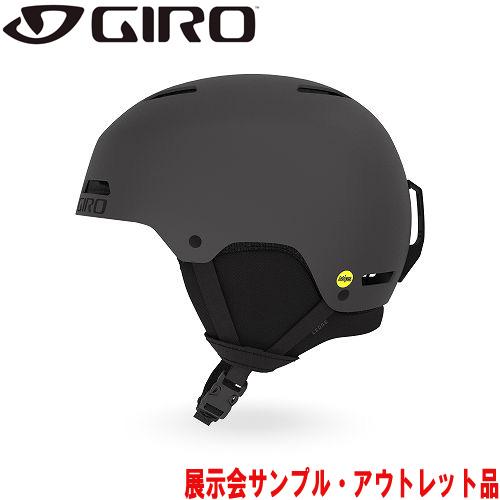 クーポン利用で10%OFF!GIRO ジロー 19-20 ヘルメット (アウトレット) 2020 LEDGE MIPS Matte Graphite レッジミップス スキーヘルメット メンズ MIPS フリースタイル:
