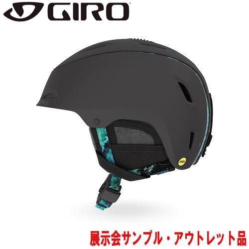 クーポン利用で10%OFF!GIRO ジロー 19-20 ヘルメット (アウトレット) 2020 STELLAR MIPS Matte Graphite Rockpool ステラミップス レディース カスタムフィット: