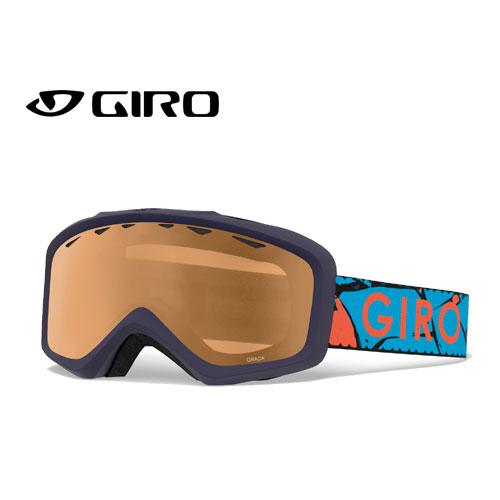 クーポン利用で10%OFF!GIRO ジロー 19-20 ゴーグル 2020 GRADE BLUE ROCK グレード スキーゴーグル ジュニア 平面 眼鏡対応:7103041