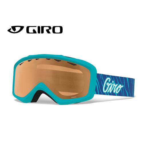 クーポン利用で10%OFF!GIRO ジロー 19-20 ゴーグル 2020 GRADE GLACIER STRIPE グレード スキーゴーグル ジュニア 平面 眼鏡対応:7103042