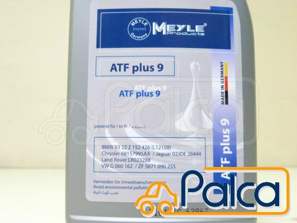 BMW ATF オートマチックトランスミッションフルード / oil 1L F20   F22,F23   F30,F31,F34    F32,F33,F36   F10,F11,F07   G30,G31,F90   ATF plus 9