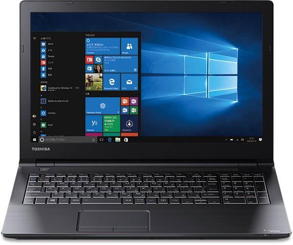 【在庫限り】 【アウトレット】東芝 PBZ55CB-SXA dynabook BZ55/CB Win10p/Corei7-7500U/8GB/750GB/DVDマルチ/Office [ブラック]2017春Webモデル, 春夏新作モデル 22d8e107
