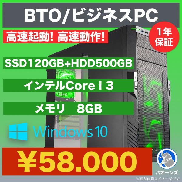 【Core i5】 【送料無料】 【リファービッシュ品】 (Windows 10 64bit/Core i5 3GHz/Bluetooth/8GBメモリ/HDD 1TB/DVDスーパーマルチドライブ/HDMI) 【中古】 acer 【デスクトップ】 省スペース型デスクトップパソコン Aspire X XC780-N58F