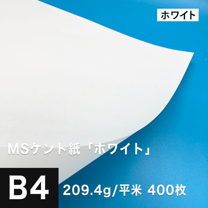 プリンター b4 カラリオプリンター
