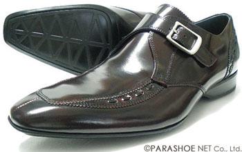 ALFRED JONES 本革 モンクストラップ ビジネスシューズ バーガンディー(ダークワイン) ワイズ3E(EEE)/メンズ・革靴・紳士靴