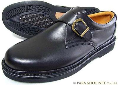 Rinescante Valentiano 本革 モンクストラップ ビジネスシューズ 黒 幅広甲高 ワイズ4E(EEEE)27.5cm、28cm(28.0cm)【大きいサイズ(ビッグサイズ)革靴・紳士靴】