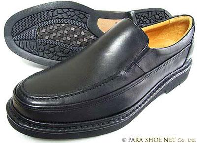 Rinescante Valentiano 本革 プレーンスリップオン ビジネスシューズ 黒【メンズ・革靴・紳士靴】