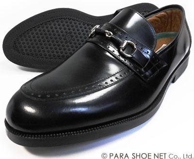 Veneziano 本革 ビットローファー ビジネスシューズ 黒 幅広5E(EEEEE/Fワイズ)27.5cm、28cm(28.0cm)、28.5cm、29cm(29.0cm)30cm(30.0cm)【大きいサイズ(ビッグサイズ)革靴・紳士靴】