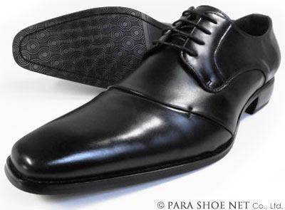 PREMIUM RECOVA 本革 レースアップ ビジネスシューズ 黒 ワイズ3E(EEE) 28cm(28.0cm)、29cm(29.0cm)【大きいサイズ(ビッグサイズ)メンズ革靴・紳士靴】
