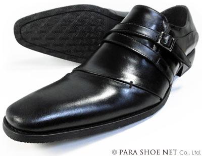 PREMIUM RECOVA 本革 ストラップスリッポン ビジネスシューズ 黒 ワイズ3E(EEE) 28cm(28.0cm)、29cm(29.0cm)【大きいサイズ(ビッグサイズ)メンズ革靴・紳士靴】