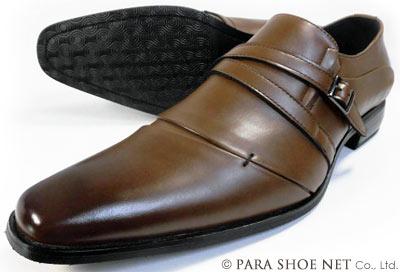 PREMIUM RECOVA 本革 ストラップスリッポン ビジネスシューズ 茶色(ブラウン)ワイズ3E(EEE) 28cm(28.0cm)、29cm(29.0cm)【大きいサイズ(ビッグサイズ)メンズ革靴・紳士靴】
