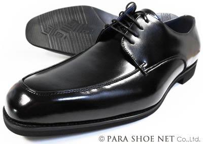 FRANCO GIOVANNI 本革 Uチップ ビジネスシューズ 黒 ワイズ3E(EEE) 28cm(28.0cm)、29cm(29.0cm)、30cm(30.0cm)【大きいサイズ(ビッグサイズ)メンズ革靴・紳士靴】