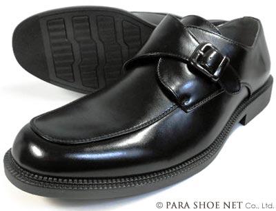 S-MAKE(エスメイク)モンクストラップ ビジネスシューズ 黒 ワイズ3E(EEE)幅広タイプ 27.5cm、28cm(28.0cm)、29cm(29.0cm)、30cm(30.0cm)【大きいサイズ(ビッグサイズ)メンズ紳士靴】