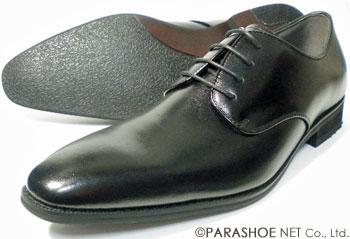 S-MAKE(エスメイク)本革 プレーントゥ ビジネスシューズ 黒 ワイズ3E(EEE) 28cm(28.0cm)、29cm(29.0cm)、30cm(30.0cm)【大きいサイズ(ビッグサイズ)メンズ革靴・紳士靴】